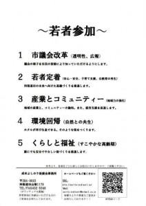 広報物vol1 表